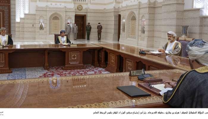 جلالة السلطان يقر  إطلاق الرؤية المستقبلية عمان 2040 لتصبح نافذة بدءًا من العام القادم