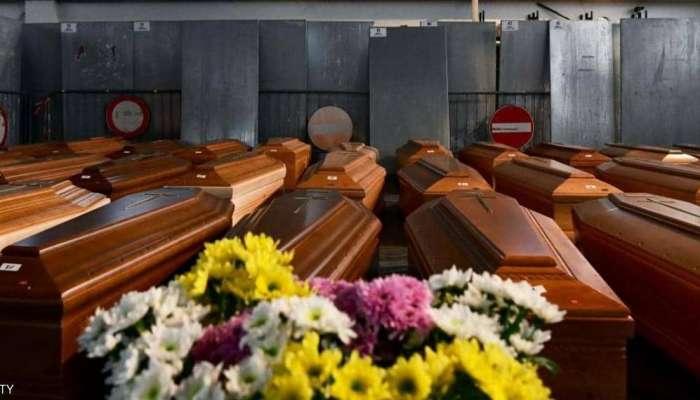 وفيات كورونا في أوروبا تتجاوز نصف مليون حالة