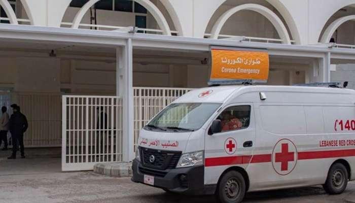 لبنان .. 3 حالات إيجابية مصابة بالسلالة الجديدة من فيروس كورونا