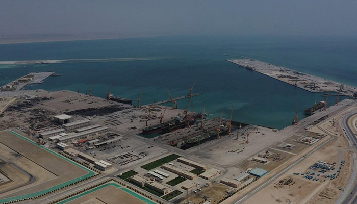 Work to develop green hydrogen project in Duqm begins