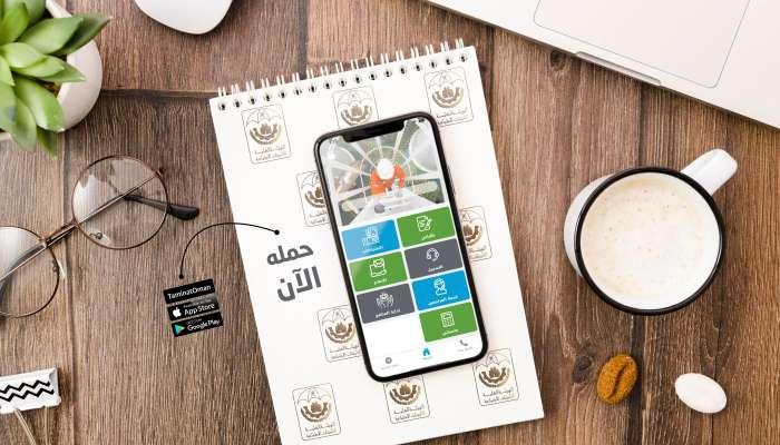 التأمينات الاجتماعية تدشن تطبيق إلكتروني لتقديم خدماتها على الأجهزة الذكية