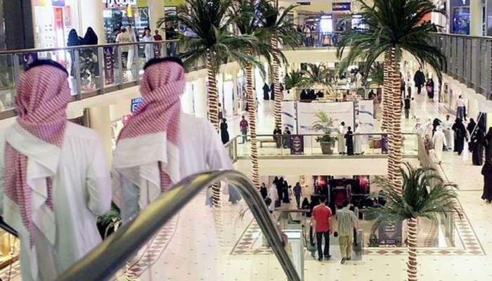 تعرف على عدد السكان في مجلس التعاون الخليجي لعام 2019