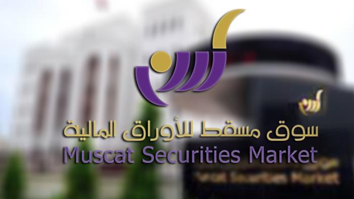 MSM index rises 11 points