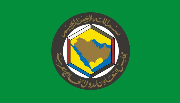 مجلس التعاون الخليجي يدين الهجوم الإرهابي الذي استهدف مطار عدن