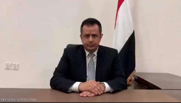 بعد هجوم المطار.. الحكومة اليمنية تؤكد بقاءها في عدن
