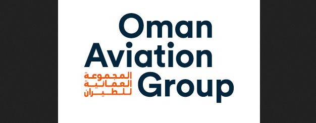 جهاز الاستثمار يقرر حل المجموعة العمانية للطيران ويراجع البدلات والرواتب والمزايا