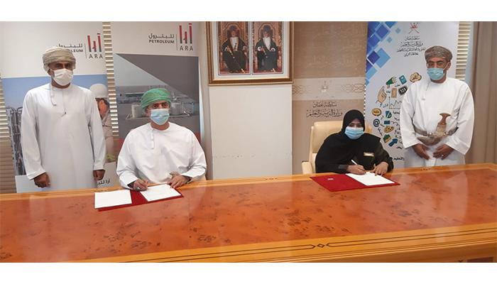 ARA Petroleum Oman Block 44 sponsors digital studio in Buraimi