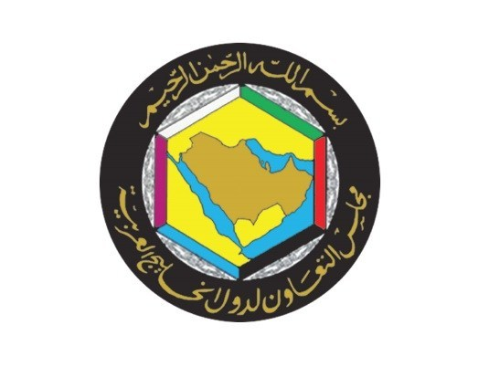 GCC's 41st Gulf Summit to commence from Tuesday