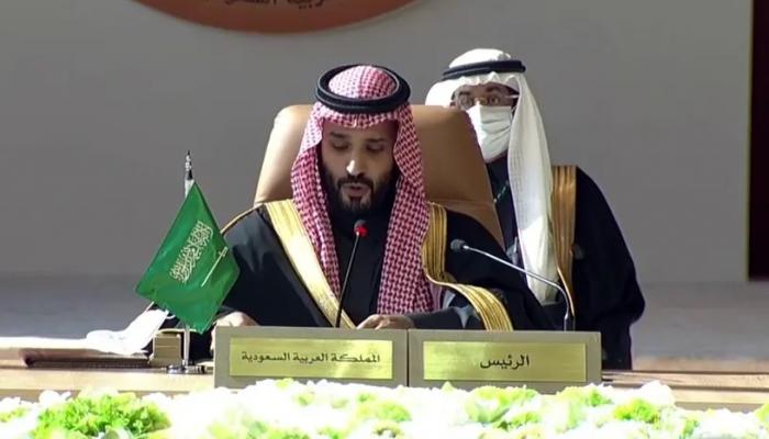 الكلمة الكاملة للأمير محمد بن سلمان في افتتاح القمة الخليجية الـ 41