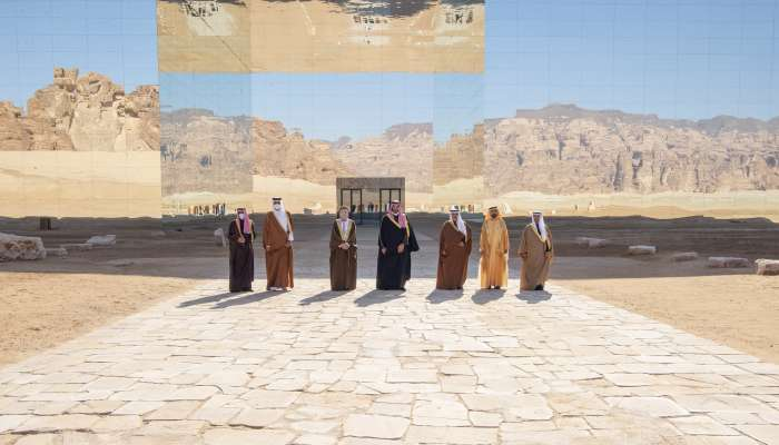البيان الختامي للقمة الخليجية الـ 41  يؤكد على وقوف دول المجلس صفا واحدا واحترام مبادئ حسن الجوار