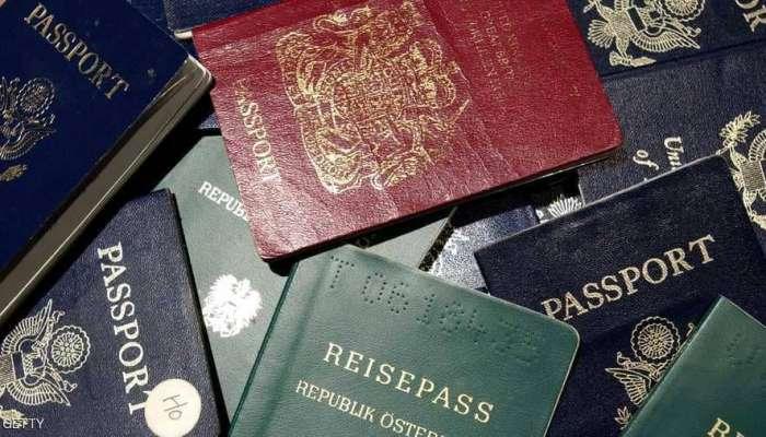 الجواز الياباني في الصدارة.. تعرف على أقوى جوازات السفر في العالم لعام 2021