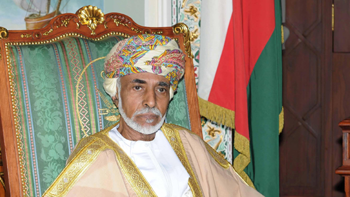 Ten of the most inspirational quotes of late Sultan Qaboos