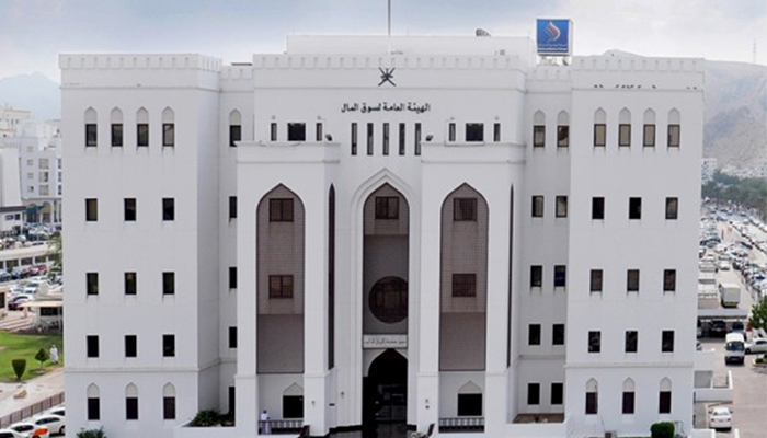 Takaful Oman to offer OMR25mn perpetual Sukuk issue