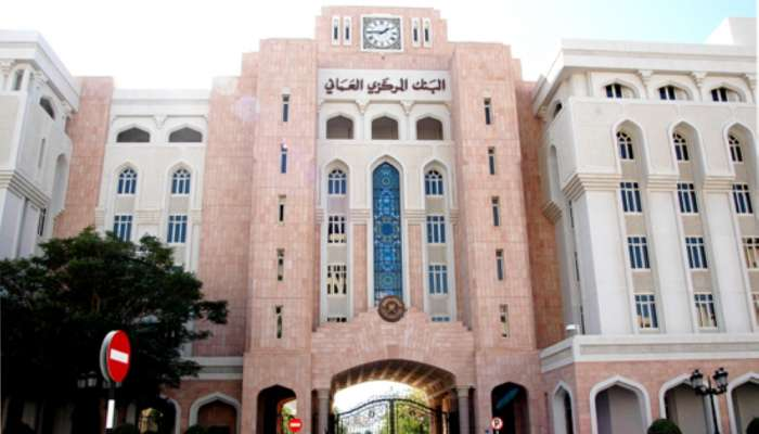Banks in Oman to provide easy way for salary transfers: CBO