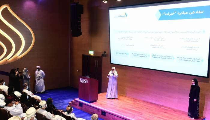Job skills enhancement project launched in Oman