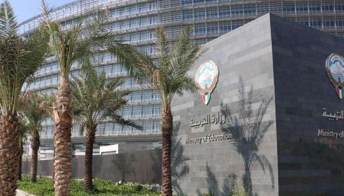 الكويت الأولى عالمياً بمؤشر النظام والأمان في المدارس