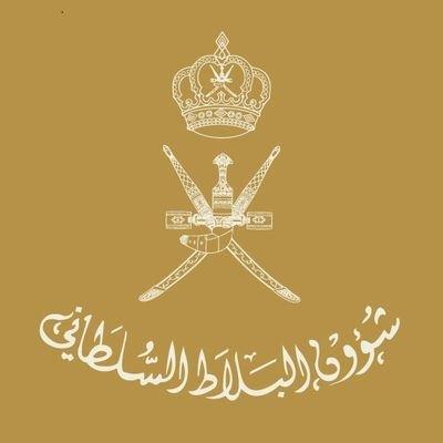 شُؤون البلاط السلطاني يعلن عن إقامة مزاد عام لبيع المركبات