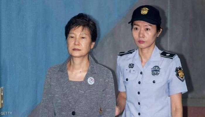 بسبب الفساد.. السجن 20 عاما لرئيسة كوريا الجنوبية السابقة