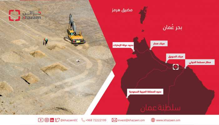 بدء الأعمال الإنشائية في ميناء خزائن البري