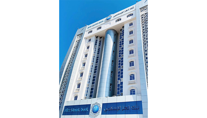 Alizz Islamic Bank appoints new Sharia Supervisory Board