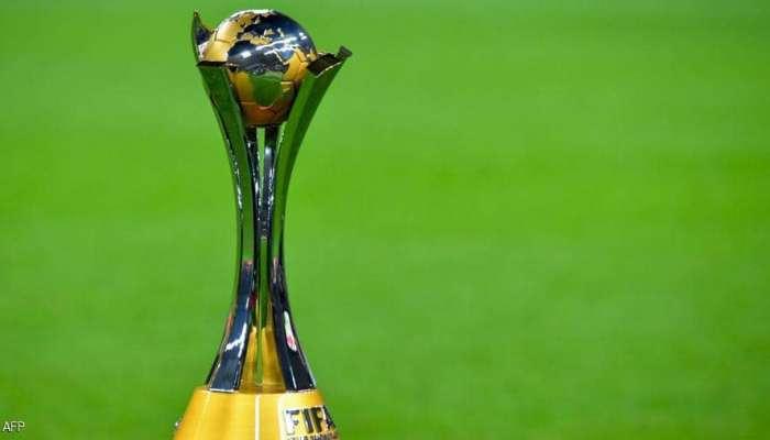 كأس العالم للأندية.. القرعة تضع الأهلي في طريق بايرن ميونيخ