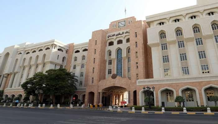 """100 مليون ريال عماني قيمة الإصدار رقم """"66"""" من سندات التنمية الحكومي"""