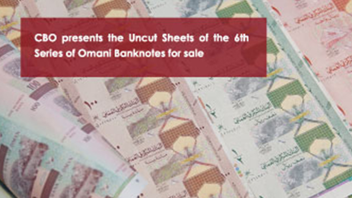 Central Bank of Oman issues uncut sheets of banknotes