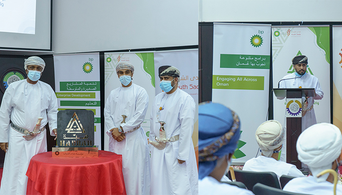 Youth Sada in partnership with BP Oman, concludes 'Habbah' programme
