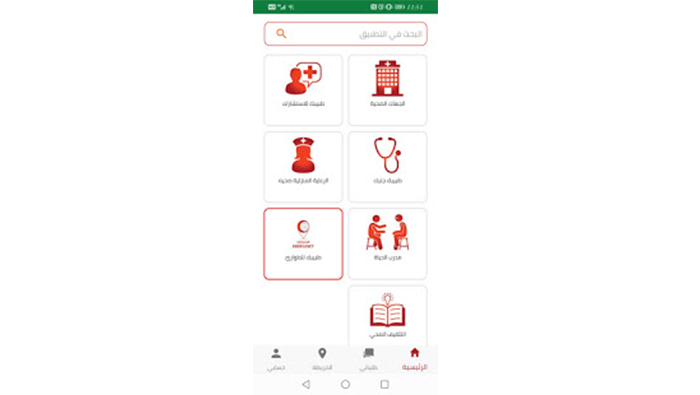 New app to aid patients in inaccessible areas launched