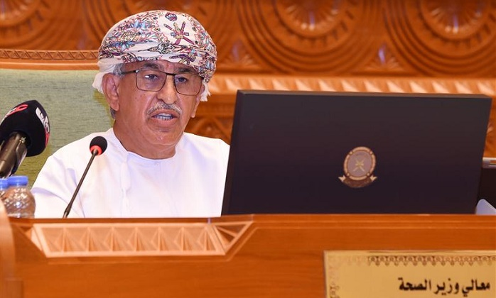 Focus on quality medicare  for all in Oman's 10th 5-Year Plan: Saidi
