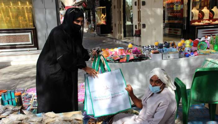 Drive for reusable bags held in two governorates