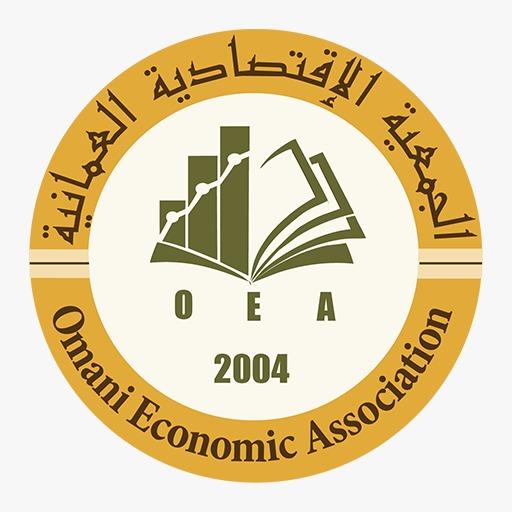 المدير التنفيذي لصندوق النقد الدولي في ضيافة الجمعية الاقتصادية العمانية