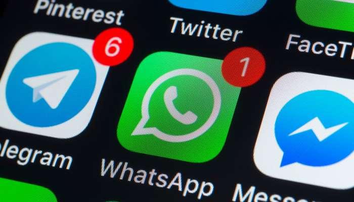 بالخطوات ..نقل المحادثات من واتساب إلى تليغرام