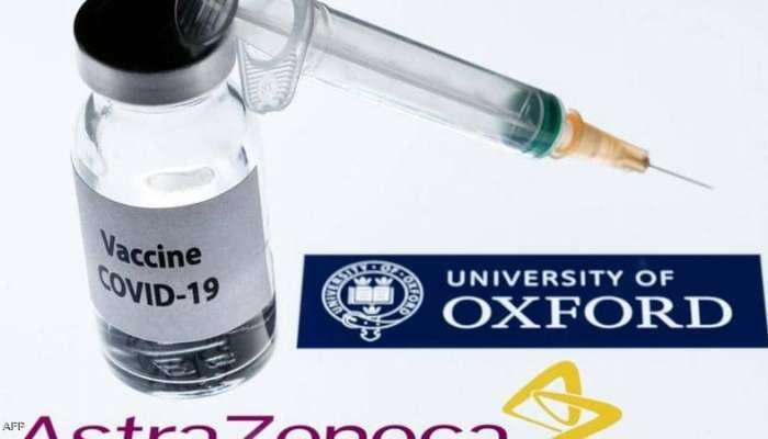 السلطنة تبدأ التطعيم بلقاح أكسفورد .. الأحد المقبل