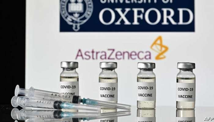 تدوم 12 أسبوعًا.. دراسة تكشف فاعلية الجرعة الأولى من لقاح أسترازينيكاـ أكسفورد