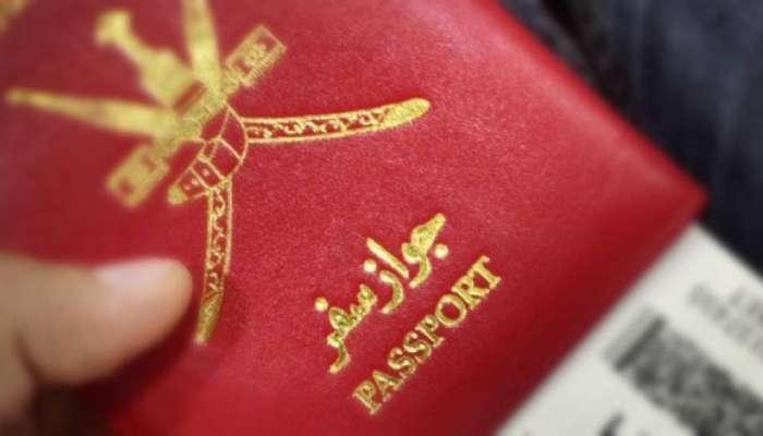 خلال العام 2020 .. 5 مراسيم تتعلق بالجنسية العمانية و أكثر من 2500 شخص شملهم العفو السامي