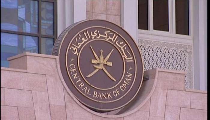 تقرير صادر عن البنك المركزي حول الودائع