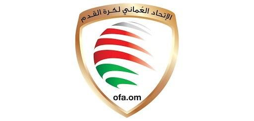 الاتحاد العماني لكرة القدم يوقّع اتفاقية تعاون مع شركة كوراستاس لتحليل الأداء الرياضي