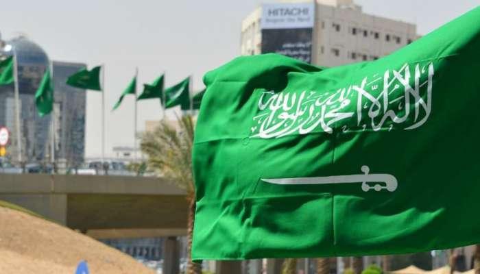 السعودية.. توقيف موظفين في أمن الدولة ووزارة الدفاع بتهم فساد