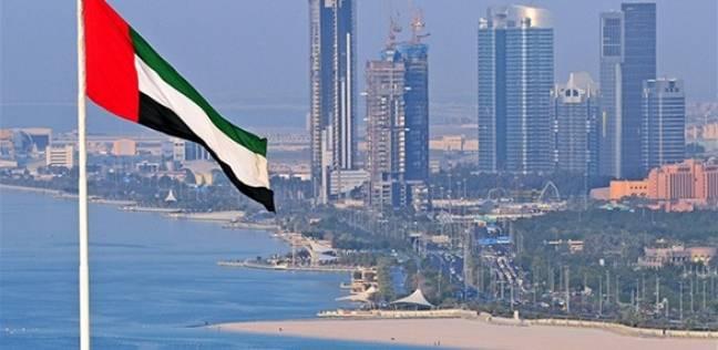 الإمارات تفرض التعليم عن بعد في المدارس الحكومية اعتبارا من الأحد