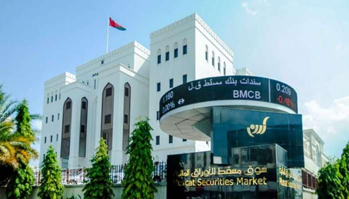 سوق مسقط: قيمة تداولات الأسبوع الماضي بلغت 8.8 مليون ريال