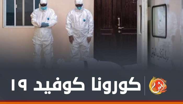 تسجيل 3 وفيات بكورونا منذ الجمعة