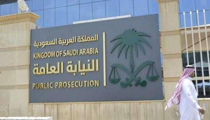 السعودية.. ضبط عصابة هرّبت 17 مليون دولار و19 كلغ ذهباً للخارج