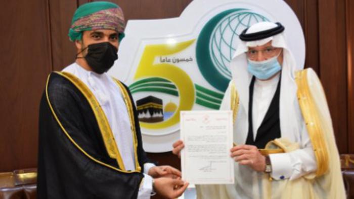Oman's ambassador presents credentials