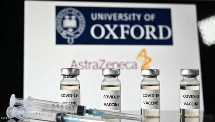 منظمة الصحة تدرج لقاح أكسفورد ضمن قائمتها للقاحات الاستخدام الطارئ