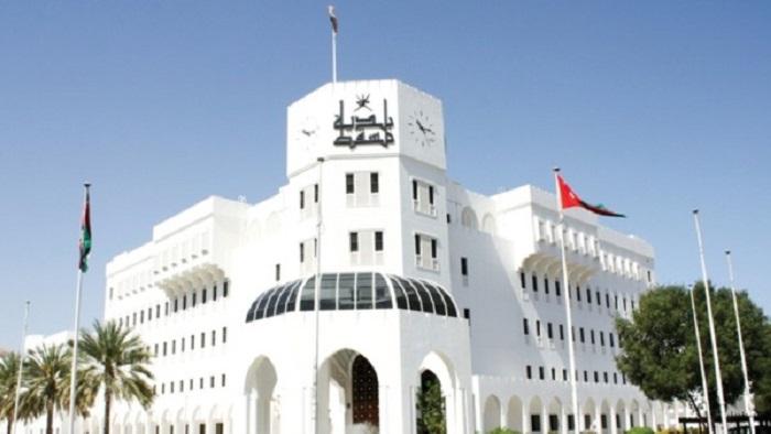 Muscat Municipality suspends customer service hall in Seeb