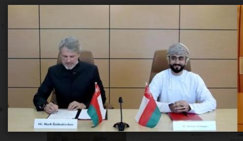 اتفاقية لتوسعة ميناء صحار