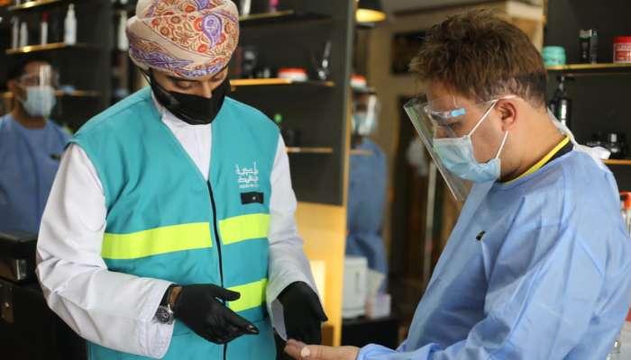 اللوائح الصحية المتعلقة بأنشطة الصحة العامة في محافظة مسقط