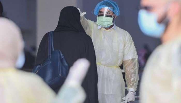 الإمارات تسجل 14 وفاة و3236 إصابة بكورونا