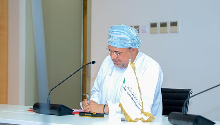 PDO, IEA sign strategic energy partnership agreement